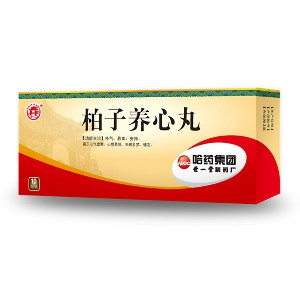 Бай Цзы Ян Синь Вань